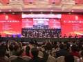 第十二届中国社区卫生服务发展论坛发言课件下载