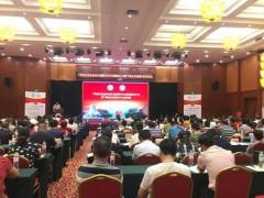 热烈祝贺广西卫生协会社区卫生服务中心主任联盟正式成立