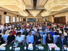呼伦贝尔·2019第十二届全国社区卫生服务中心主任论坛 (10)