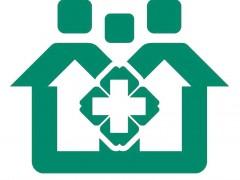 社区卫生服务机构标识