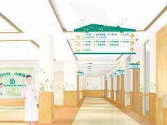 T/CHAC 003-2021 《基层医疗卫生机构功能单元视觉设计规范》